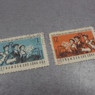 марки Вьетнам 1972 профессии лот 23 шт №178