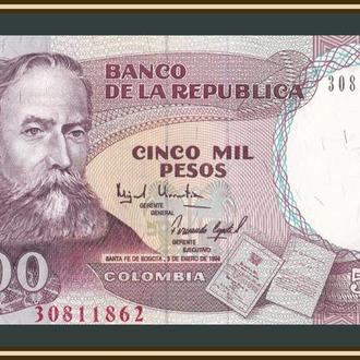 Colombia 50000 Pesos p-455 2013 UNC Banknote 50,000