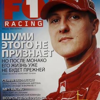 Журнал F1Racing.Июль 2006