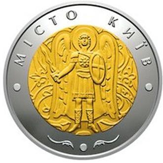 AdS_441 Місто Київ (біметал) 2018