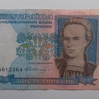 Банкнота - 200 гривен 2001