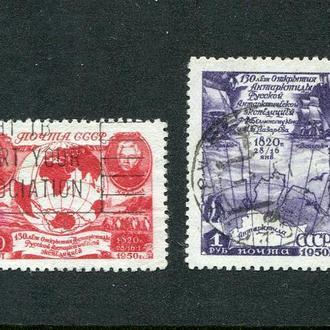 СССР 1950 АНТАРКТИДА ФАУНА ПТИЦЫ ПИНГВИН