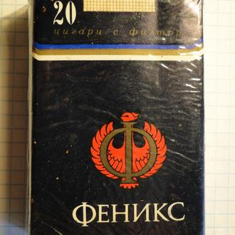 Сигареты Феникс