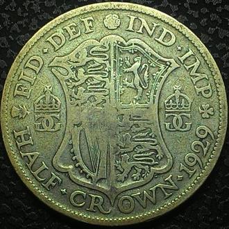 Великобритания, 1/2 кроны 1929 год СЕРЕБРО!!! вес 14.1 гр
