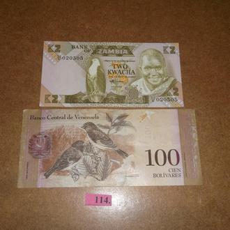 Замбия  (№114)