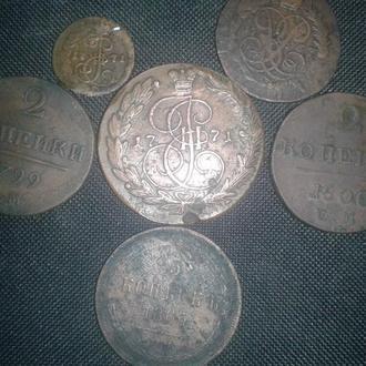 5 копеек 1771 ЕМ  и еще 5 монет царской росии