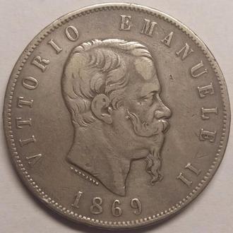 ИТАЛИЯ, 5 лир 1869 год СЕРЕБРО 900, вес 25 гр. ОРИГИНАЛ!!! СОСТОЯНИЕ!!
