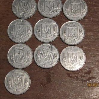 5 копеек 10 шт 1992г