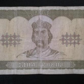 УКРАИНА 1 гривна 1992 год, Гетьман