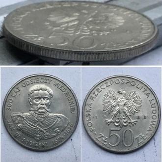 Польша 50 злотых, 1983г.  Король Ян III Собеский / Серия Польские правители