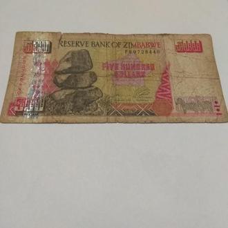Зимбабве 500