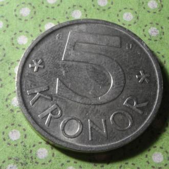 Швеция 1976 год монета 5 крон !