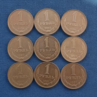 СССР  набор рублей  годовиков 1984 - 1991  Л  М  ЛЮКС  годовики 9 шт