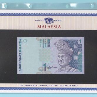 МАЛАЙЗИЯ банкнота 1 Ringgit UNC из серии «Das Geld Der Welt» МАЛАЙЗІЯ + сертификат + альбомный лист