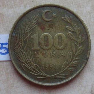 ТУРЦИЯ, 100 лир 1991 года.