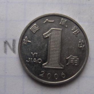 КИТАЙ 1 цзяо 2006 года.