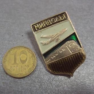 герб минводы №3943