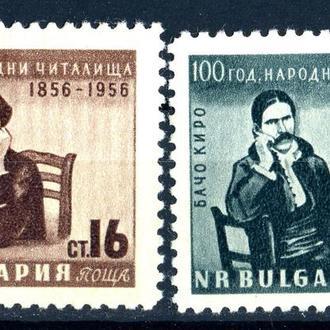 Болгария. Образование (серия без 1 м.) 1956 г.