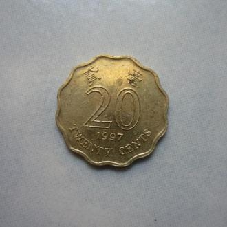 Гон Конг 20 центов 1997