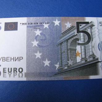 СУВЕНІР 5 Євро 5 Евро СУВЕНИР (Упаковка 80 шт - 50 грн) 1 шт - 1 грн