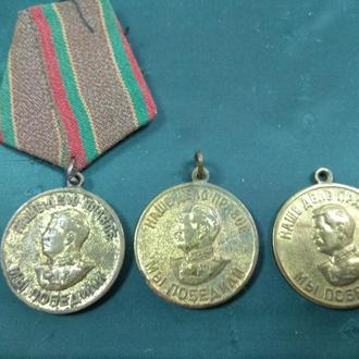 медаль за победу над германией лот 4 шт №5707