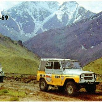 Карманный календарь, 1988 г. УАЗ-469.