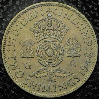 Великобритания 2 шиллинга 1948