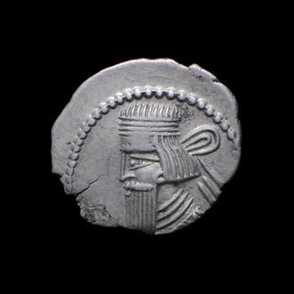 Драхма 80-90гг н.э. Артабан ІІІ,(75) Парфия