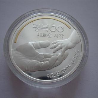 КОРЕЯ 20000 ВОН 2005 СЕРЕБРО ПРУФ