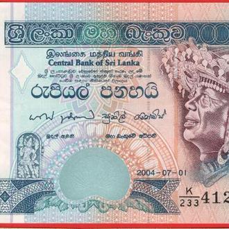50 Рупий 2006,(1,1) Шри-Ланка UNC