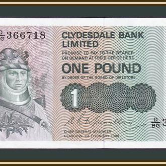 Шотландия 1 фунт 1980 P-204 (204c.7) UNC