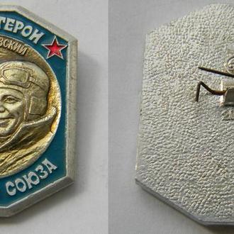Знак авиации Первые герои серия 8шт.