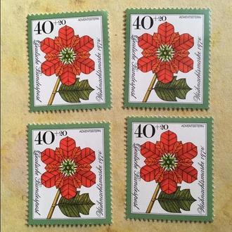 Немецкая почтовая марка 1974 год