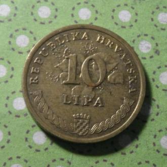 Хорватия 1993 год монета 10 липа !