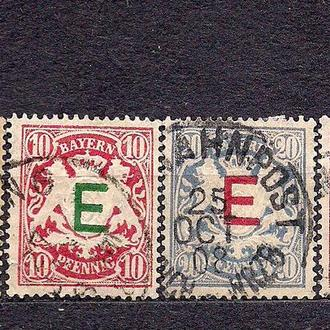 Бавария, немецкие земли, 1908 г., служебные марки