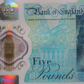Великобритания, 5 фунтов. 2015г.