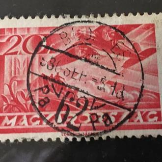 Венгрия 1962 авиа