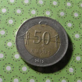 Турция 2012 год монета 50 куруш биметалл !