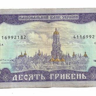 10 гривен 1992 Гетьман Украина ...182