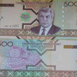 Туркменистан, 500 манат 2005 UNC