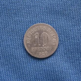 Германия  10 пфеннигов  1920 г   ЛЮКС
