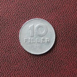 Венгрия, 10 филлеров. 1978г.