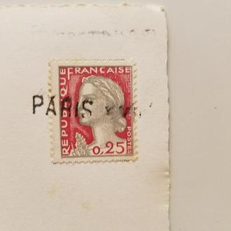 Марка Франция + Открытка
