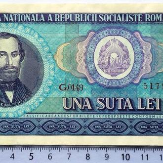 Румунія (Румыния) 100 лей 1966