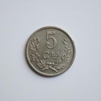 Люксембург 5 сантимов 1924 г., XF, 'Великая герцогиня Шарлотта (1918-1964)'