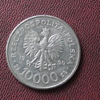 Польша,10000зл. Солидарность,1990г.