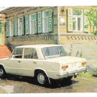 Календарик 1982 Авто, Госстрах, ВАЗ-2101