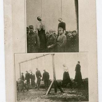 Поштівка Австрійські війська в Польщі.