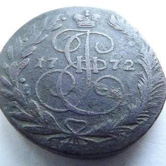 2 копейки Екатерины 2-ой 1772 года ЕМ