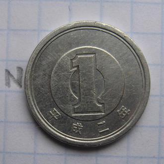 ЯПОНИЯ, 1 йена (13).